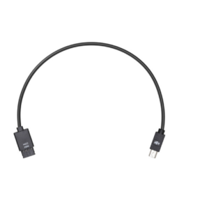 DJI Ronin-S Multi-Camera Control Cable